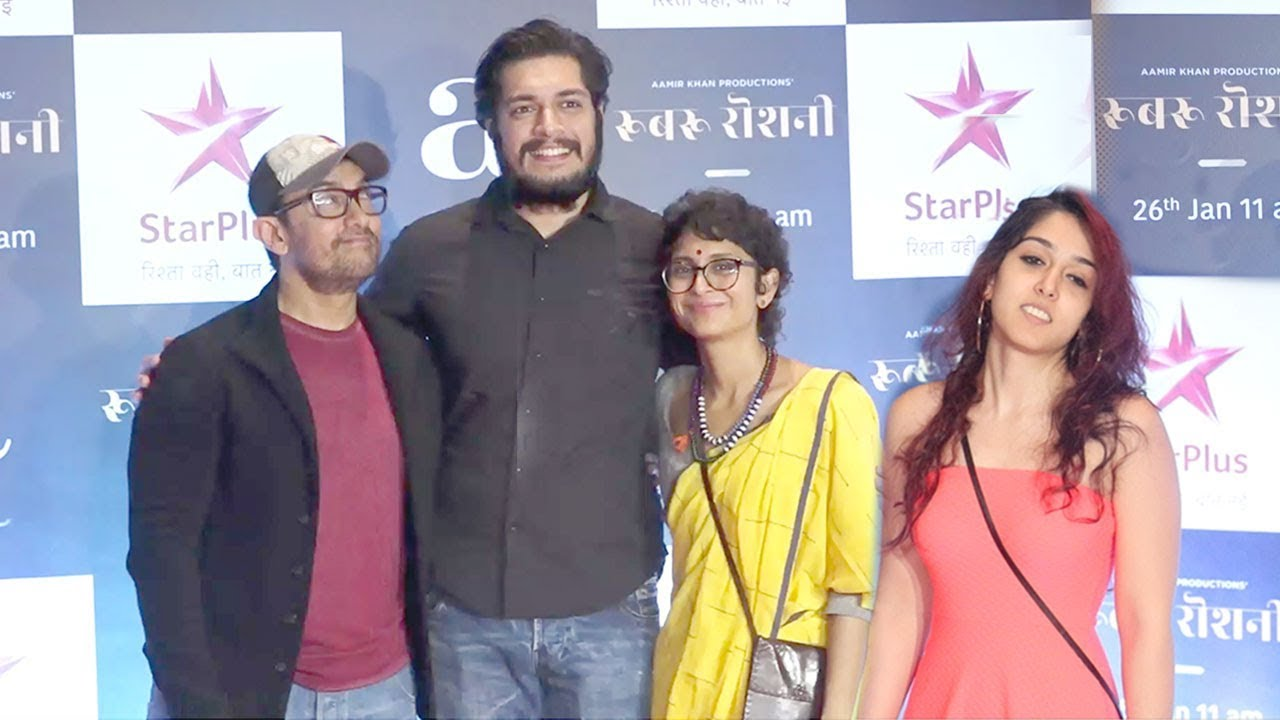 Aamir Khan With Family - Daughter Ira Khan,Son Junaid Khan & Wife Kiran Rao