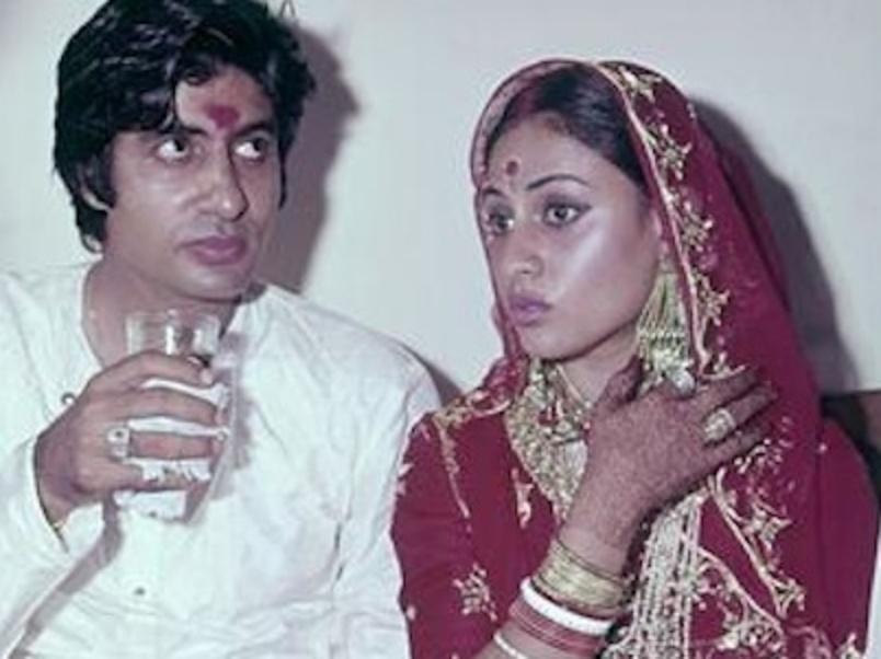Amitabh Bachchan & Jaya Bachchan Wedding Pic